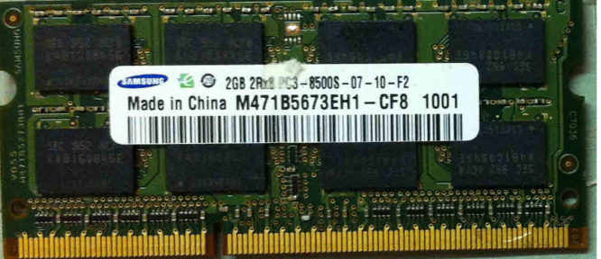 Samsung 2GB DDR3 PC3-8500S 1066MHz