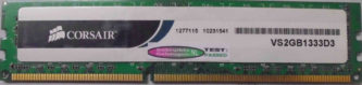 Corsair 2GB PC3-10600U 1333MHz