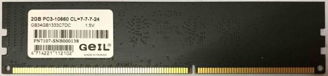 Geil 2GB PC3-10600U 1333MHz
