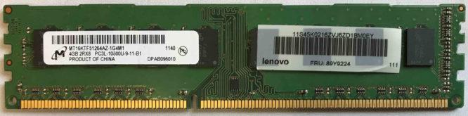 Micron 4GB PC3L-10600U 1333MHz