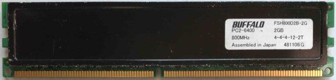 Buffalo 2GB PC2-6400U 800MHz